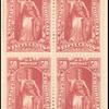 50c carmine Justice block of four