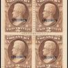 2c brown Jackson treasury department official Specimen block of four