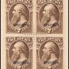7c brown Stanton Treasury department official Specimen block of four