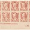 30c rose red Hamilton War department official block of ten