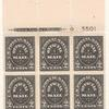 2c black US Postal Savings Official Mail block of six