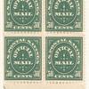 50c dark green US Postal Savings Official Mail block of four