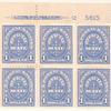 $1 ultramarine US Postal Savings Official Mail block of six