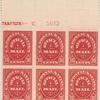 10c carmine US Postal Savings Official Mail block of six