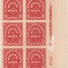 10c carmine US Postal Savings Official Mail block of six