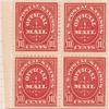 10c carmine US Postal Savings Official Mail block of four