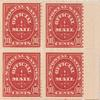 10c carmine US Postal Savings Official Mail block of four
