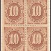 10c brown Postage Due block of four