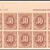 30c brown Postage Due block of fourteen