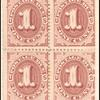 1c bright claret Postage Due block of four