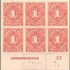 1c vermilion Postage Due block of six