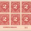 2c deep claret Postage Due block of six