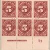5c deep claret Postage Due block of six