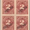 2c deep claret Postage Due block of four