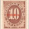 10c red brown Postage Due single