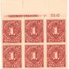 1c deep claret Postage Due block of six