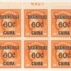 60c on 30c orange red Franklin block of six