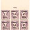$1 on 50c light violet Franklin block of six