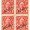 2c carmine Washington block of four