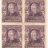 3c bright violet Andrew Jackson block of four