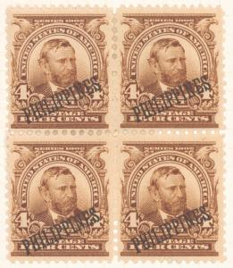4c brown Ulysses S. Grant block of four