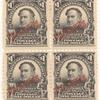 $1 black David Farragut block of four