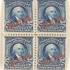 $2 dark blue James Madison block of four