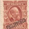6c brownish lake James Garfield single