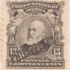 13c purple black Benjamin Harrison single
