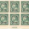 1c deepgreen Franklin block of six