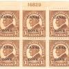 1-1/2c yellow brown Warren G. Harding block of six