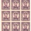 3c violet Abraham Lincoln block of nine