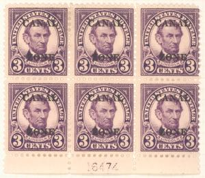 3c violet Abraham Lincoln block of six