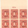 1c carmine rosePostage Due block of six