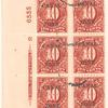 10c carmine rose Postage Due block of six
