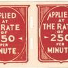 Demonstration Postage Stamp strip of four