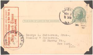 1916 Chicago, Illinois to New York, New York postal card