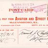 1912 McLeansboro, Ill. aviation and street circus souvenir post card