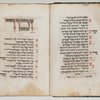 Piyut for Musaf Shabbat Shekalim [cont.].