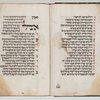 Yotser for Shabbat Parah [cont.].