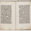 Piyut for Shabbat ha-Hodesh [cont.].