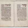 Shir ha-Shirim Amareha Tsefeh.