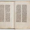 Torah reading for eighth day of Passover [cont.].
