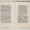 Evening prayer for Yom Kippur [cont.].