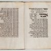Piyut for afternoon prayer for Yom Kippur [cont.].