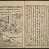 Vol . 1, f. 6v - 7