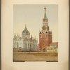 Spasskii vorot i senatskii  v Kremle