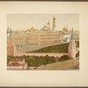 Imperatorskii Kremlevskii dvorets v Moskve