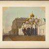 Arkhangel'skii Sobor v Kremle