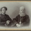[A priest and lady; fotografiia M. Sorokin v Arkhangelsk]